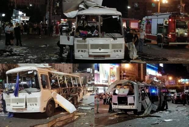 Расследование завершено: Автобус взорвала погибшая женщина