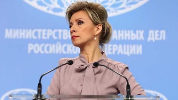 Захарова упрекнула европейских лидеров в замалчивании реальных проблем