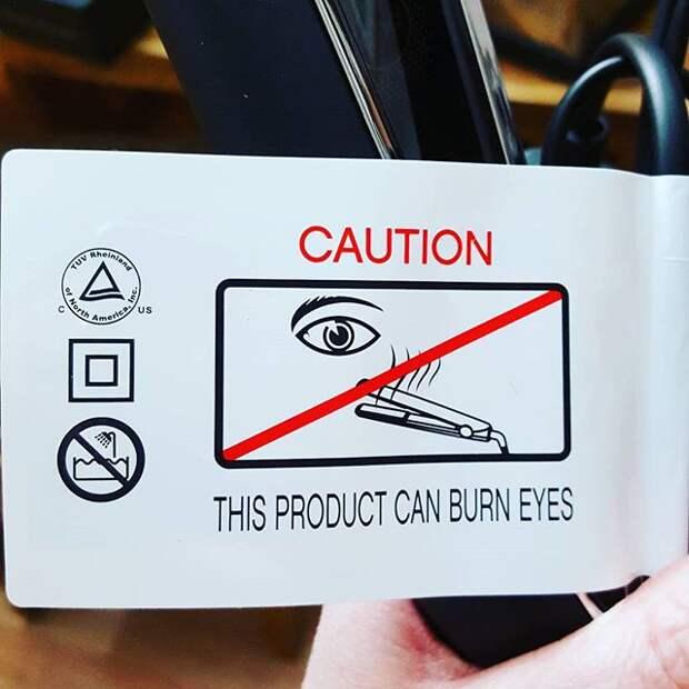 Ваши глаза будут как новенькие! дорожный знак, знак, знаки, неведомая херня