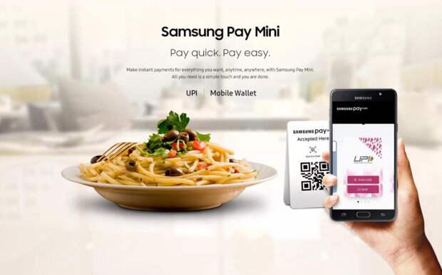 Смартфон Samsung Galaxy On Max представлен официально: 16-нм процессор, 4 ГБ ОЗУ, 13-Мп камера, стоимость $260
