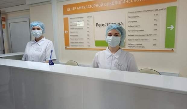 Всё больше жителей Волгоградской области обследуется наонкологию
