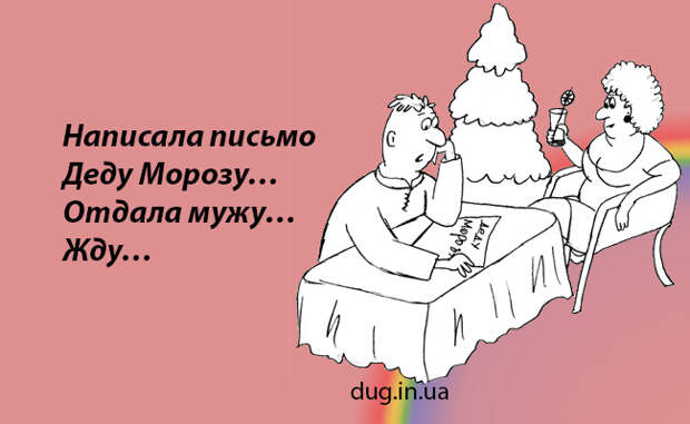 http://dug.in.ua/wp-content/uploads/2016/12/zhdu.jpg