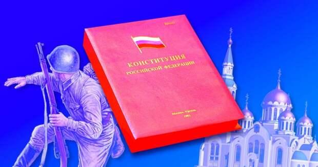 В Твиттере предлагают свои поправки к Конституции. Вот 7 самых смешных