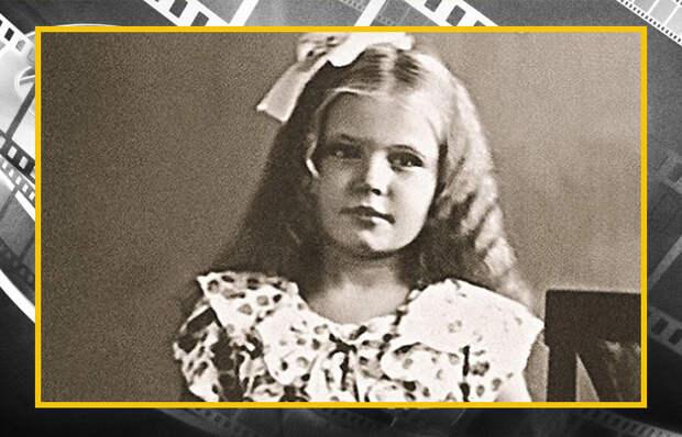 Ирина Азер в детстве.
