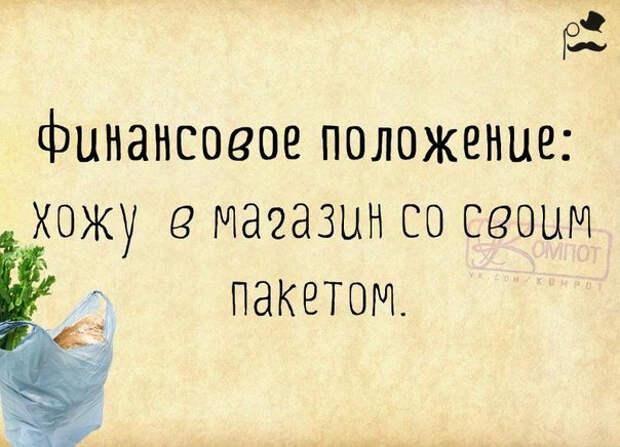 1426189687_frazki-9 (604x436, 204Kb)