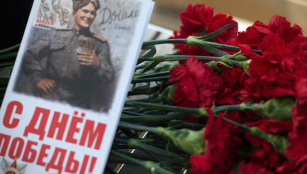 Пестов пригласил жителей округа поддержать акции, приуроченные ко Дню Победы