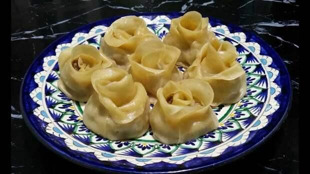 Узбекские пельмени розочки Гуль-хунон. Вкусно и со сметанным соусом и в томатной заливке.