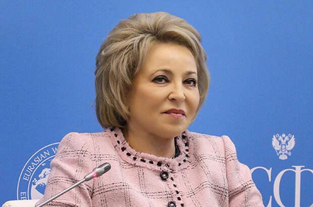 Матвиенко предложила пересмотреть структуру выходных дней в России