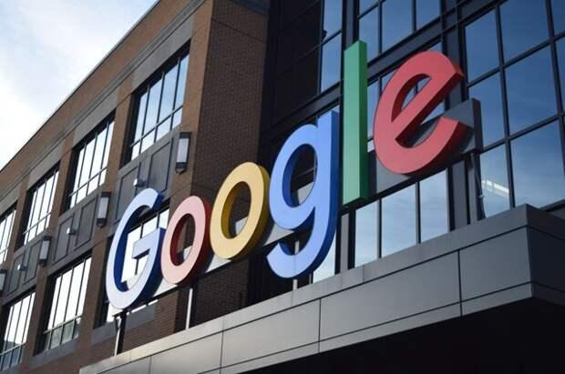 Роскомнадзор допустил замедление трафика Google