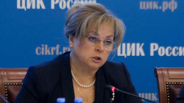Памфилова назвала чрезвычайно мирным послание Путина Федеральному собранию