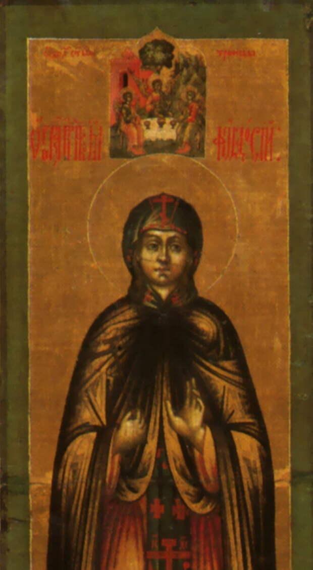 Фрагмент мерной иконы царевны Феодосии Иоанновны