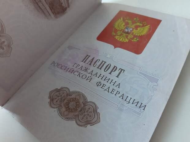 Действие паспортов и водительских удостоверений в России продлят