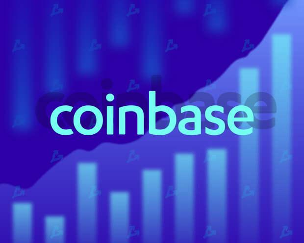Ранний инвестор Coinbase сравнил биржу с Google в интернете