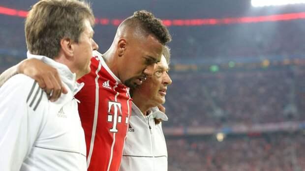 Защитник «Баварии» Боатенг получил травму в матче с «Боруссией»
