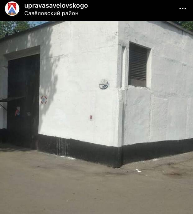 В Савеловском стали меньше пачкать здания