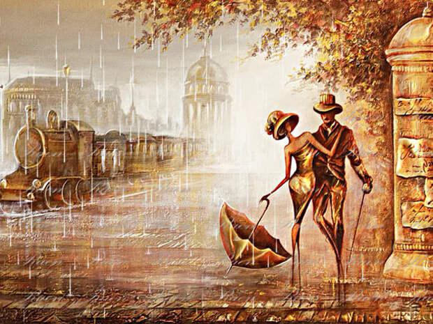 А за окном гуляют Дождь с Дождихой…