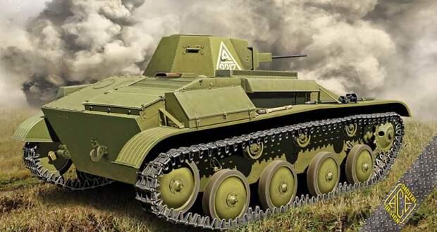 Самый маленький танк Второй мировой