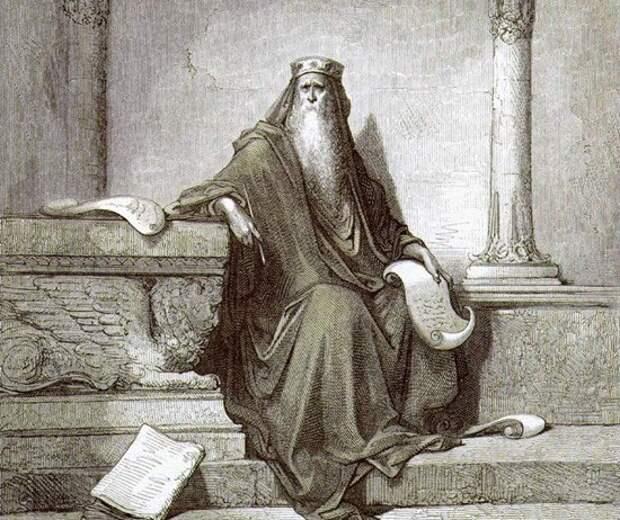 Склероз царя Соломона