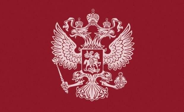 Грузия просилась в состав России 14 раз, а Прибалтику мы купили у шведов