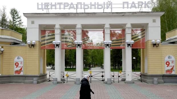Светомузыкальный фонтан запустили в Центральном парке Новосибирска в День Победы