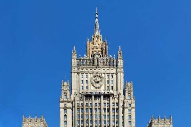 МИД РФ вручил ноту послу Болгарии после высылки двух российских дипломатов