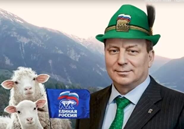 «Единая Россия» потребовала от Навального извинений