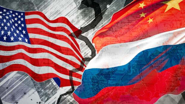 Политолог Крутаков назвал альянс, способный свергнуть США с политического пьедестала