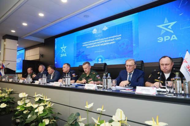 В  технополисе «Эра» обсудили развитие российской робототехники
