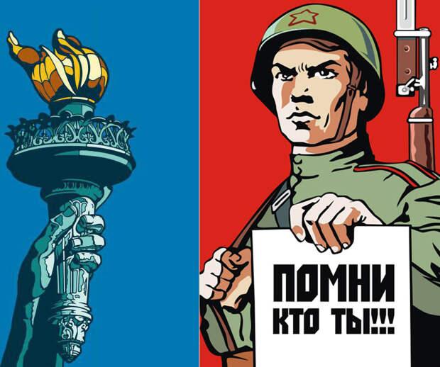 Либералом можешь ты не быть, но патриотом быть обязан: Блог Максима Афонина