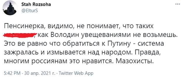 Диалог народа и власти на улицах Саратова: «В следующий раз встретимся— палкой получишь»