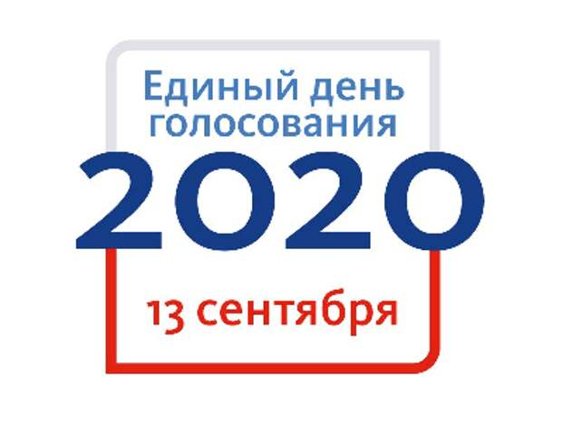 ЕДГ-2020: безоговорочная победа Кремля и партии власти