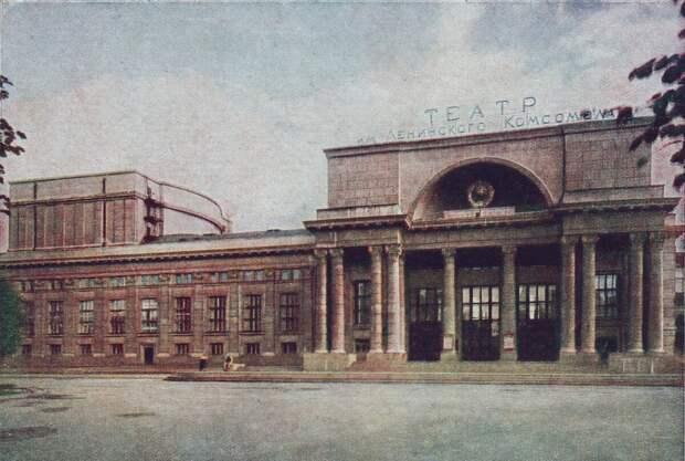 Ленинград в 1948-1949 годах