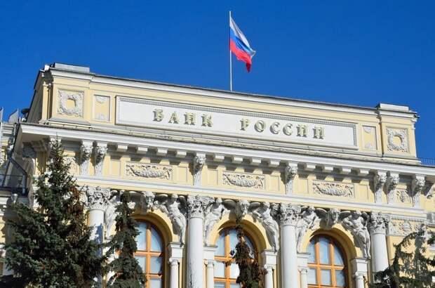 ЦБ давно подчиняется Кремлю, который зачем-то следует неолиберальным мантрам