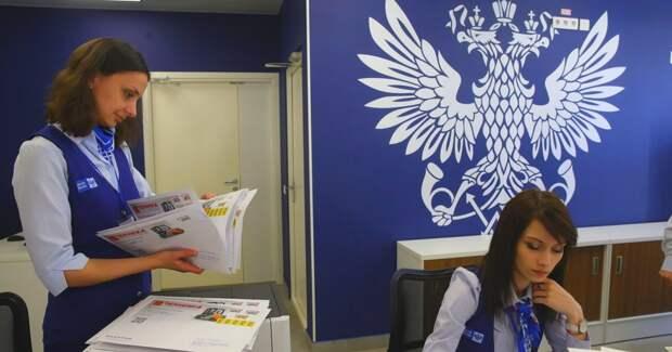 PwC разработает digital-стратегию «Почты России»