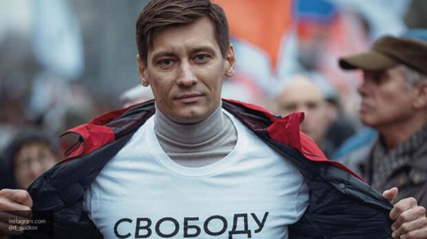 Гаспарян призвал помалкивать Гудкова, критикующего День Победы и требующего амнистии