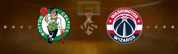 Бостон Селтикс - Вашингтон Уизардс: Прогноз на матч 19.05.2021
