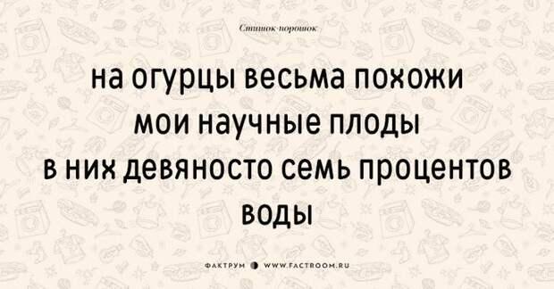 5188742_1820730x382 (700x366, 53Kb)