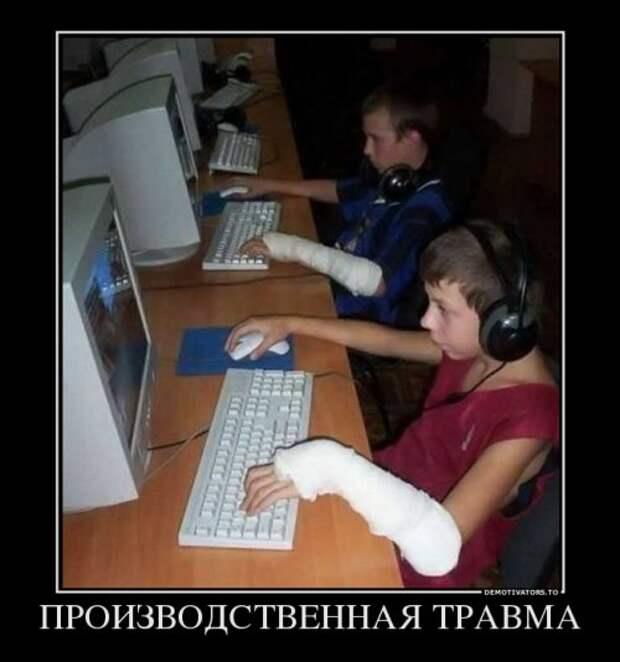 1382682784_demotivatory-7