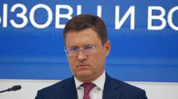 """""""Вызывает удивление"""": Новак задал Украине вопрос по российскому газу"""