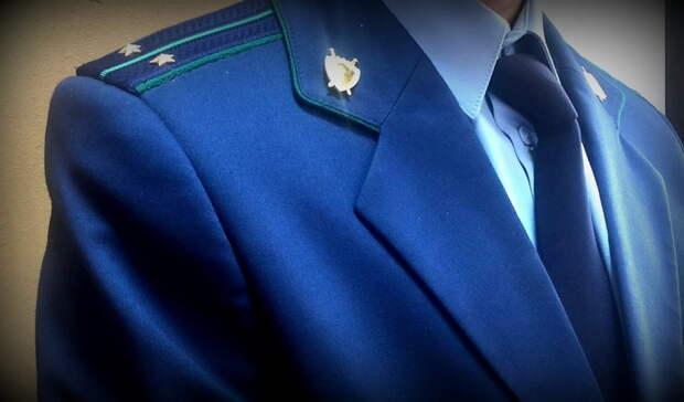 Прокуратура Удмуртии проведет прием граждан по вопросам медобслуживания