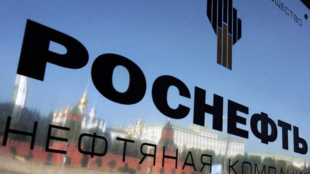 Рекомендация поакциям «Роснефти» повышена до«покупать»