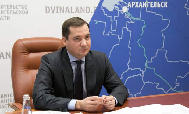 Александр Цыбульский принял участие в международном форуме «Дни Арктики и Антарктики в Москве»