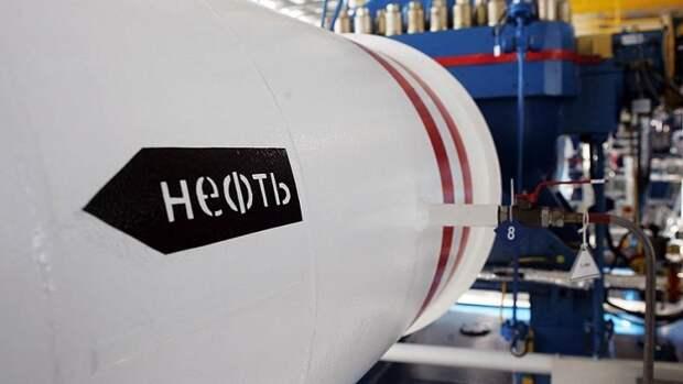 Цена российской нефти вминус неуйдет