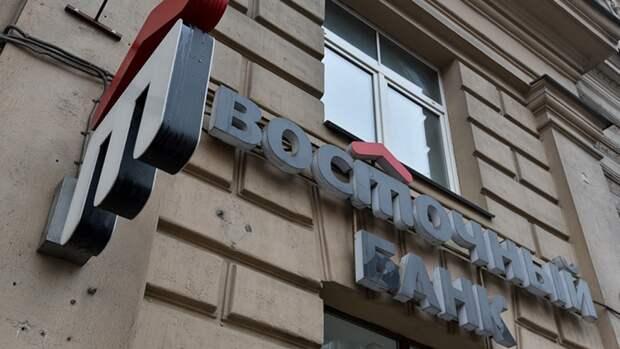 """Увольнения сотрудников """"Восточного"""" начались после слияния с """"Совкомбанком"""""""
