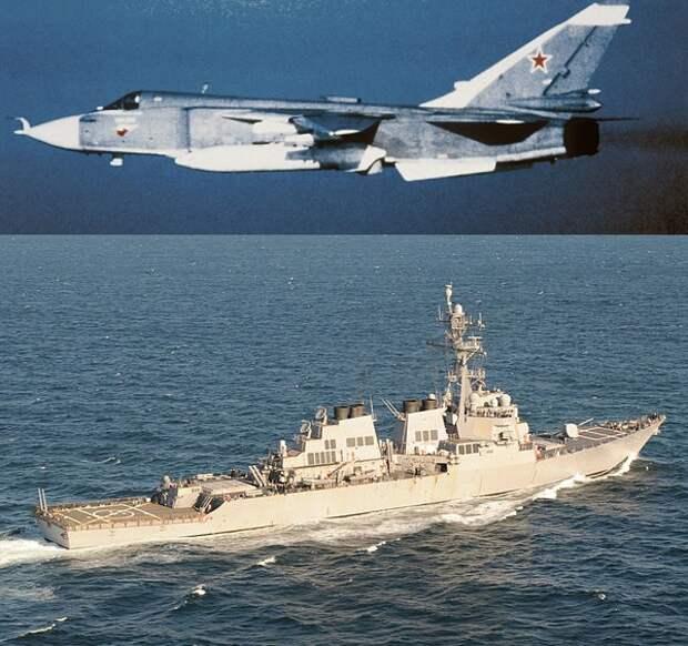 ВВС России против Дональда Кука