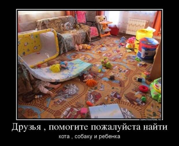 1382682757_demotivatory-4