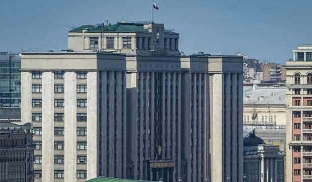 Депутаты обсудят деофшоризацию экономики на отчете правительства