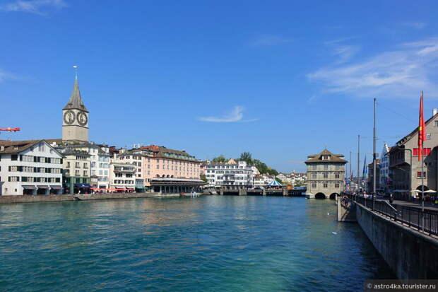 Швейцарию пересекая. Цюрих