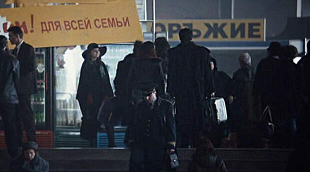 Невероятные приключения русского языка в американских фильмах: самые смешные надписи