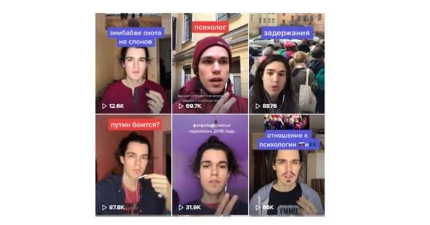 Bloomberg: TikTok начал блокировать политические ролики после обращения Кремля